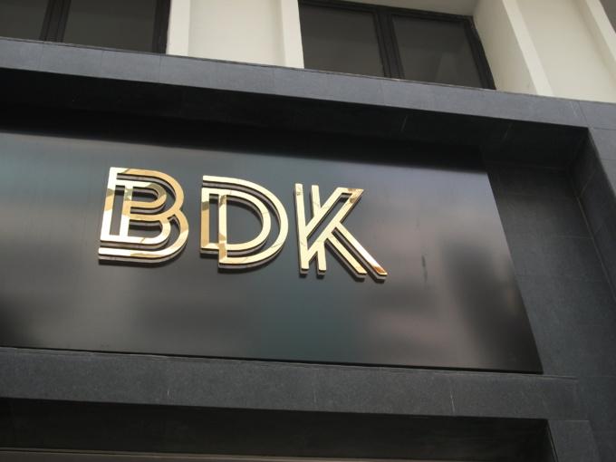 Finances: La Banque de Dakar ouvre une filiale à Abidjan