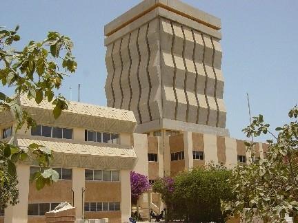 Concertation Nationale pour l'Avenir de l'Enseignement Supérieur Au Sénégal : L'Université Gaston Berger de Saint Louis entre dans la danse.