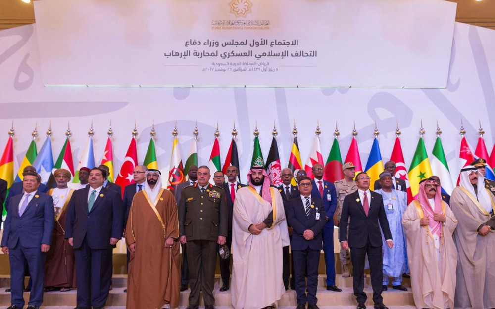 L'Arabie saoudite lance une coalition antiterroriste de pays musulmans: Annoncée en 2015, la coalition a été lancée ce dimanche.