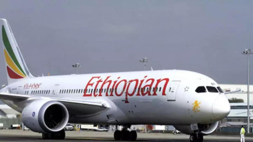 Un crash d'un avion d'Ethiopian Airlines fait 157 morts