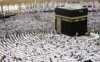 Arabie Saoudite: Ryad déjoue une attaque d'envergure contre le premier lieu saint de l'islam