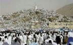 VIDEO: Arafat, là où le Prophète fit son dernier sermon en 632