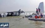 Crash du vol MS804 d'Egyptair : Les toutes premières images des débris repêchés