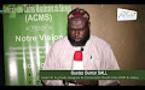 Rappel : Les rupture de jeûne à l'UCAD | Oustaz Oumar SALL