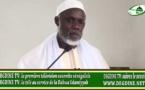"""#Ramadan 2016: """"Les sources des péchés"""". Par Cheikh Ibrahim Khalil LO H.A"""