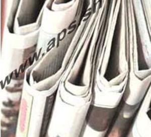 Presse revue: La longue coupure d'électricité à la Une