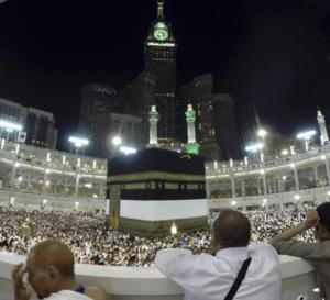 MECQUE: L'Iran n'enverra pas de pèlerins à La Mecque cette année