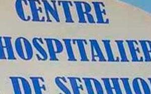 Sédhiou: Pour la décentralisation de l'offre de soins en matière de chirurgie pédiatrique