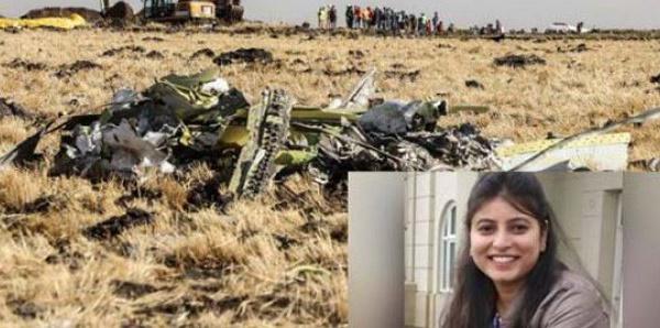 Crash d'Ethiopian Airlines: Le dernier Sms de la victime qui venait de se marier