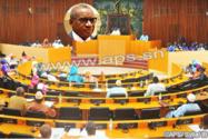 Justice: Plus de 6 milliards sur le budget 2017 du ministère de l'Intérieur