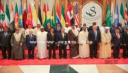 Sécurité: Macky Sall a pris part au Sommet islamo-arabo-américain à RIYAD